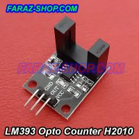 LM393-Opto-Counter-H2010-2