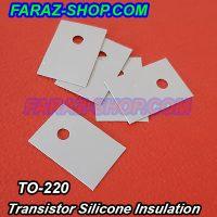 TO220-Transistor-Silicone-Insulation-1-1