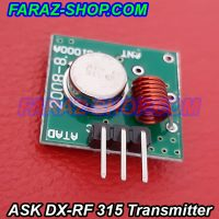 ماژول فرستنده ASK DX-RF با فرکانس 315 مگاهرتز