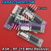 ASK-RF-315-MHz-Receiver-1