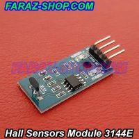 Hall-Sensors-Module-3144E-3