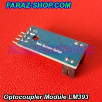 Optocoupler-Module-LM393-1