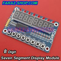 8-Digit-Seven-Segment-Display-Module-1