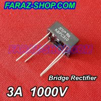 Bridge-Rectifier-3A-1000V-3