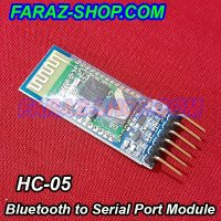 HC-05 - Bluetooth to Serial Port Module