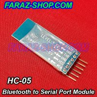 HC-05-Bluetooth-to-Serial-Port-Module-03