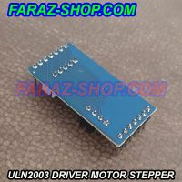 ULN2003-DRIVER-MOTOR-STEPPER-1-1