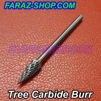 tree-carbide-burr-05-2