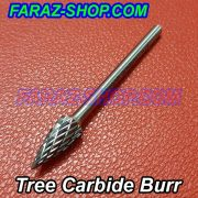 tree-carbide-burr-06-1